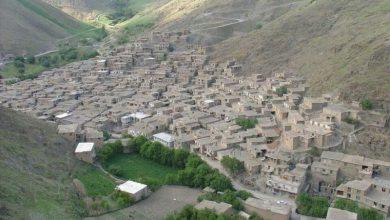 روستای آویهنگ