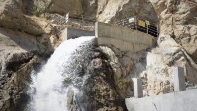 آبشار بل