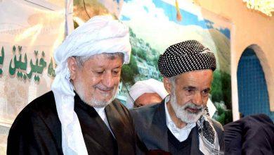 میرزای هورامی