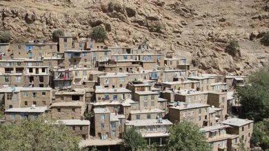 روستای شرکان