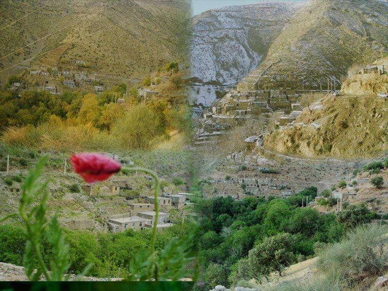 روستای وزلی