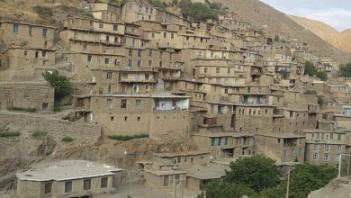 روستای ژان