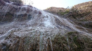 آبشار کانیسالار