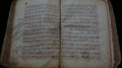 قرآن تاریخی بابا یعقوب بیساران