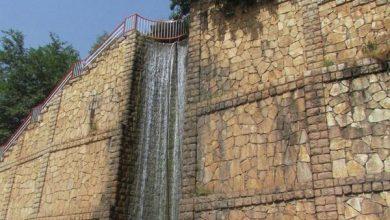 آبشار نودشه