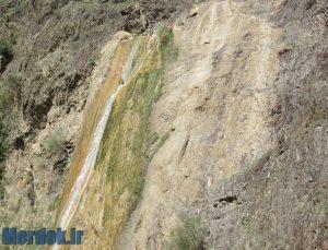 آبشار جاده نوسود