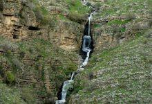 آبشار دریبر - عکس از عدنان مرادی