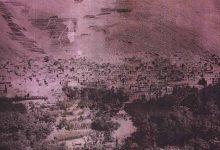 عکسی قدیمی از پاوه