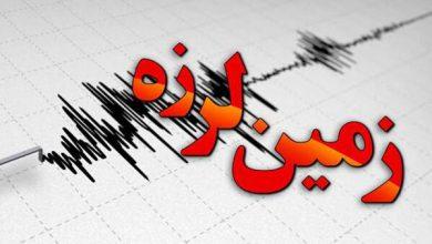 زلزله های تاریخی در مناطق کردنشین