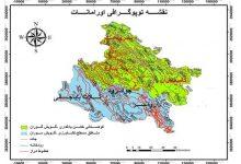نقشه اورامانات
