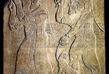 قدیمیترین لباس کردی در نقش برجستههای دوره هخامنشی