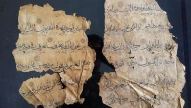 قرآنهای خطی پاوه