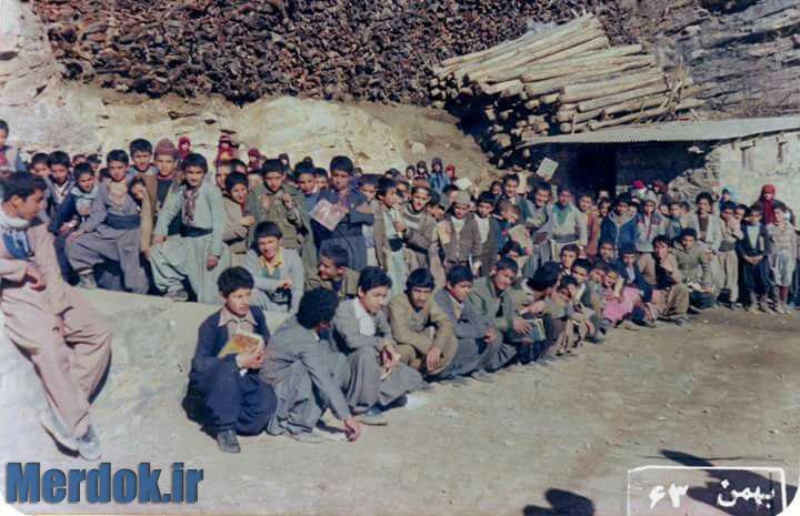 تصاویر قدیمی سروآباد در بهمن ۱۳۶۳